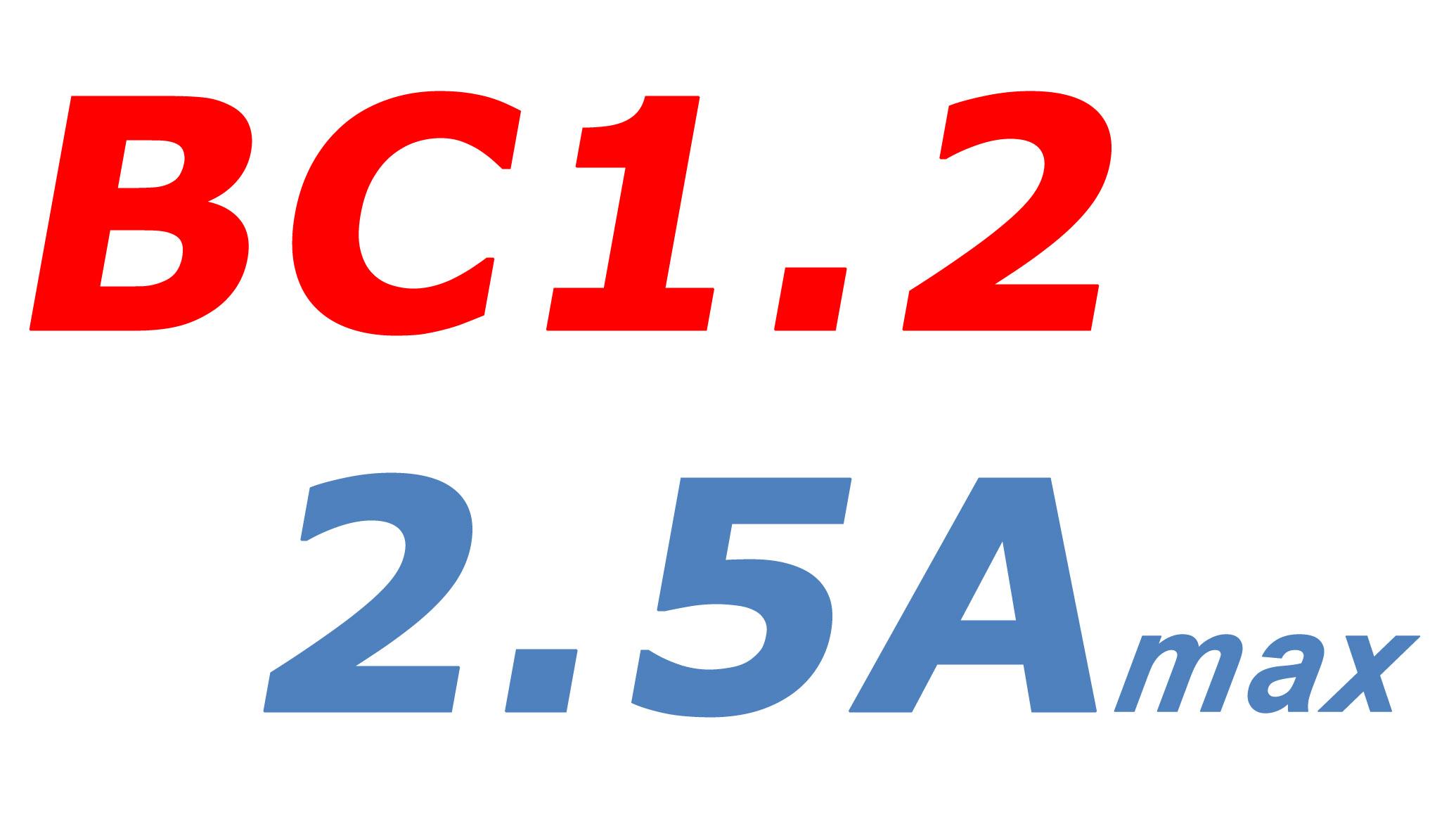 BC1.2-2.5A_V3